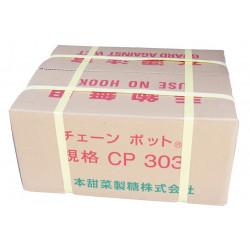 Case 5cm in-rows x 150pce